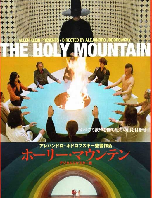 the-holy-mountain-movie-poster-1973-1020692647-520x675